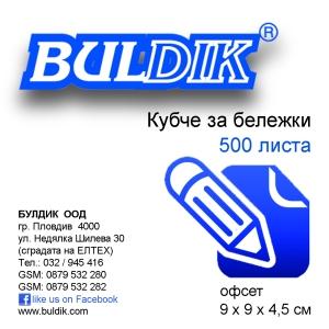 20_Cube-Face-Buldik_var-3-inklFB